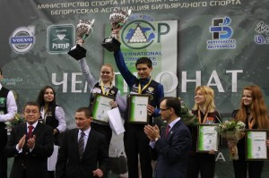 Финал Чемпионата мира по русскому бильярду 2012 в дисциплине свободная пирамида