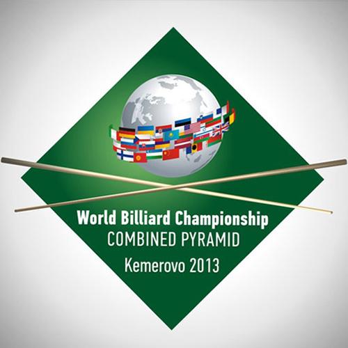Чемпионат мира по русскому бильярду «Комбинированная пирамида» 2013