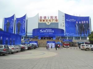 Снукер World Open 2014 пройдет с 10 по 16 марта в Китае, в городе Хайкоу