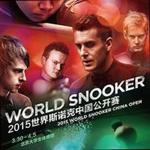 снукер china open_2015