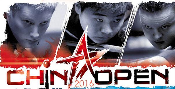 Снукер China Open 2016