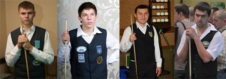 состав сборной Украины на чемпионате мира по русскому бильярду 2011 в Киеве