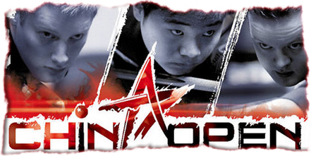 Снукер China Open 2014
